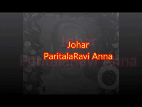 Paritala Ravanna song