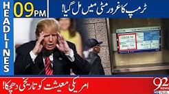 News Headlines | 09:00 PM | 21 April 2020 | 92NewsHD