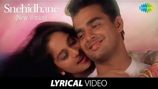 Snehithane Song HD With Lyrics | Alaipayuthey | A R Rahman Hits | Mani Ratnam Hit Movie Songs