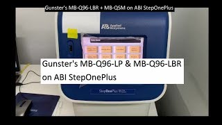 Gunster#39s MB-Q96-LBR+ MB-QSM perfect match with ABI StepOnePlus