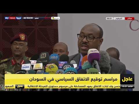 الدموع تغالب الوسيط الإثيوبي محمود درير خلال توقيع اتفاق السودان  - نشر قبل 32 دقيقة