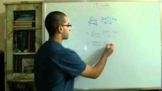 Calculus - lesson 1- The limit of a function at a point part 1 - Abdallah Reda el Sayed