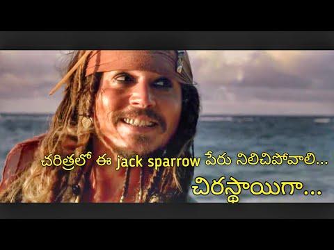 Pirates Of The Caribbean 4 In Telugu