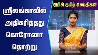 ஐபிசி தமிழ் செய்திகள் 12pm – 08-04-2020 | Today Jaffna News