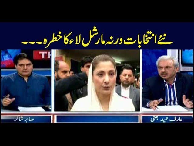 The Reporters | Sabir Shakir | ARYNews | 15 May 2019
