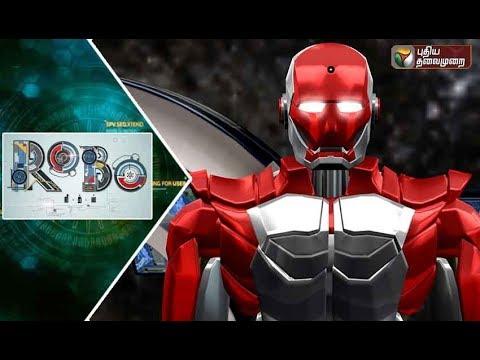 Robo Leaks: IT Raid Results   19/11/2017   Puthiyathalaimurai TV