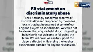 الاتحاد الانكليزي يستنكر الاساءات العنصرية ضد الثلاثي راشفورد وسانشو و ساكا