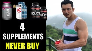 Do not waste money on these 4 SUPPLEMENTS [पैसों का नुकसान]
