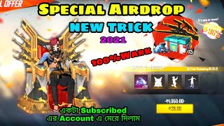 HOW TO GET 29 RŠ SPECIAL AIRDROP DAILY IN FREE FIRE || GARENA FREE FIRE | GAMER JYOTI