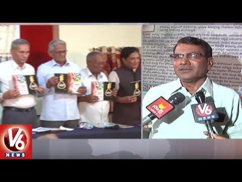 Fancy And Kamala Books Launched At Sundarayya Vignana Kendram | Hyderabad | V6 News