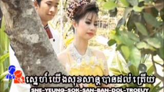 Khmer Wedding Traditionnal. 2