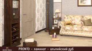 Межкомнатные двери - Mario Rioli Pronto (Стильно и оптимально!)(Межкомнатные двери от компании LIDER. г. Саратов, ул. Мичурина, д. 140/142 тел. (8452) 21-28-50., 2014-06-12T10:52:08.000Z)