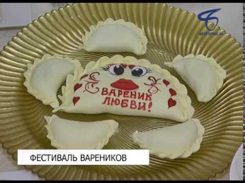 Григорий вареников погар