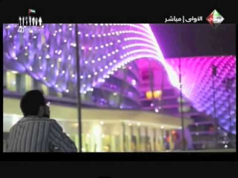 Abu Dhabi TV, 2nd of December