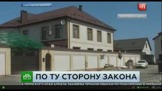 Обыски в доме прокурора Зубакина