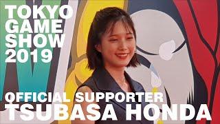 Tsubasa Honda di Tokyo Game Show 2019 (Subtitle Bahasa Indonesia, 日本語字幕)