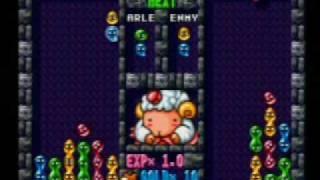 Puyo Puyo Box: Puyo Quest (4)