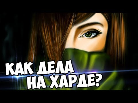 видео: ХАРДА С МОЕЙ windranger - ЭТО КОШМАР! (с) Папич