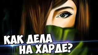 ХАРДА С МОЕЙ Windranger - ЭТО КОШМАР! (с) Папич