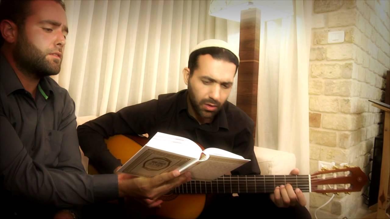 Adon Haselichot/ אדון הסליחות :Unplugged-Naftali Kalfa, Yonah Kalfa & Shlomi Cohen