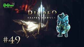 Lets Play Diablo III #49 Ein neuer Build [Deutsch|HD]