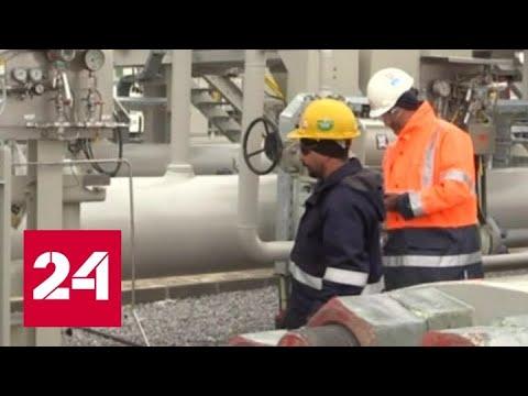 """Газопровод """"Турецкий поток"""" готов к запуску - Россия 24"""