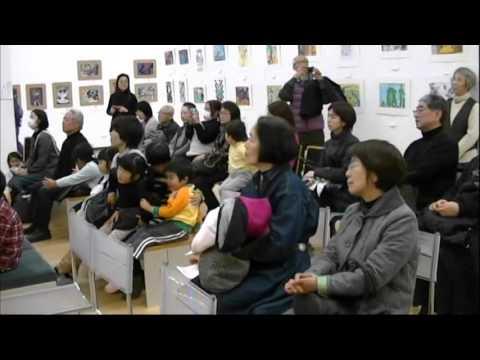 9th Keisho International Children Art Exhibition 2015 - Part 1