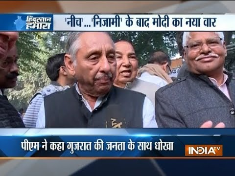 Gujarat elections: PM targets Mani Shankar Aiyar for secret meeting with Pakistan envoy