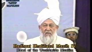 Address to Jalsa Salana Canada, 29 June 1997