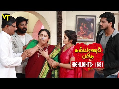 Kalyanaparisu Tamil Serial Episode 1681 Highlights on Vision Time. Let's know the new twist in the life of  Kalyana Parisu ft. Arnav, Srithika, Sathya Priya, Vanitha Krishna Chandiran, Androos Jesudas, Metti Oli Shanthi, Issac varkees, Mona Bethra, Karthick Harshitha, Birla Bose, Kavya Varshini in lead roles. Direction by AP Rajenthiran  Stay tuned for more at: http://bit.ly/SubscribeVT  You can also find our shows at: http://bit.ly/YuppTVVisionTime  Like Us on:  https://www.facebook.com/visiontimeindia