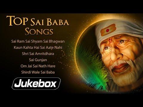 Top 10 Sai Baba Songs | Popular Sai...