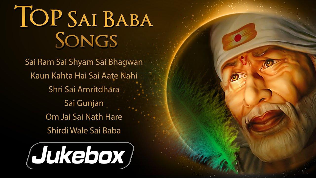 Shirdi Sai Baba Songs