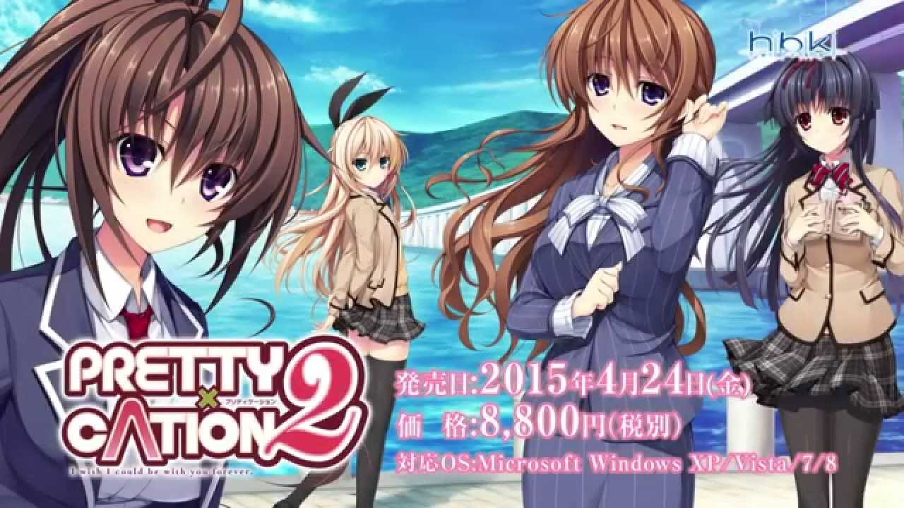 PRETTY×CATION2』Opening Demo M...
