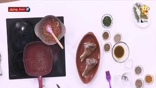 مطبخ رمضان مع الشيف علا نيروخ   موزات اللحم بالفرن, كنافة كذابة واطراف التوست المقرمشة