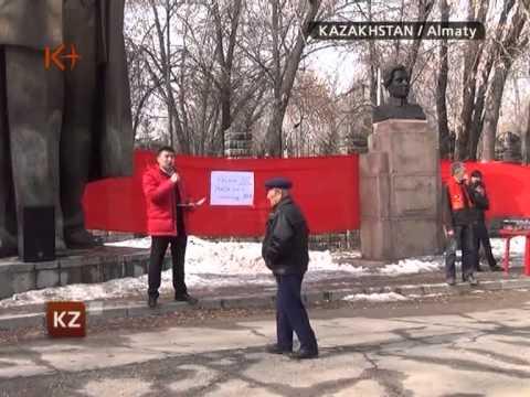 Kazakhstan. News 13 March 2013 / k+