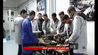 بحث آفاق التعاون في مجال التكوين المهني بين المغرب والنيجر