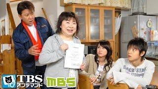 第1話 赤松悠実 動画 19