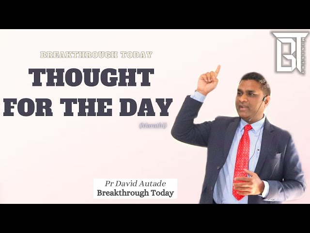 Thought For The Day - David Autade (Marathi)