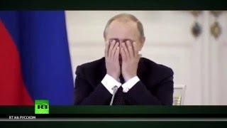 Во всем виноват Путин: пользователи соцсетей возмущены реакцией западных СМИ на «панамский скандал»(, 2016-04-05T20:14:34.000Z)