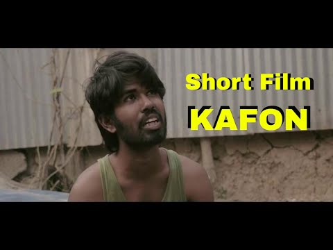 কাফন - Kafon || Bangla new Short film by obak cholochitro