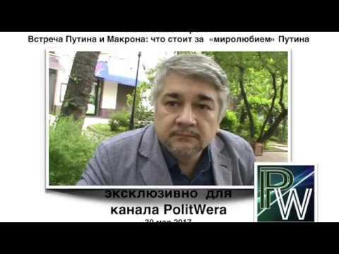 р ищенко последнее видео