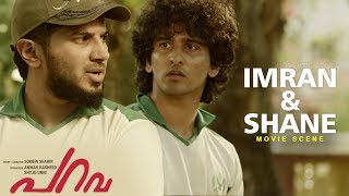Parava Movie Scene | Imran & Shane | Soubin Shahir | Dulquer Salmaan | Anwar Rasheed Entertainment