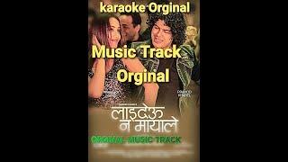 """Lai Deuna Mayale"" Karaoke Track New Nepali pramod kharel Song Orginal Music Track 2075/2018"