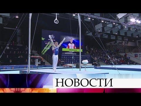 Уверенной победой сборной России завершился чемпионат по спортивной гимнастике в Польше.