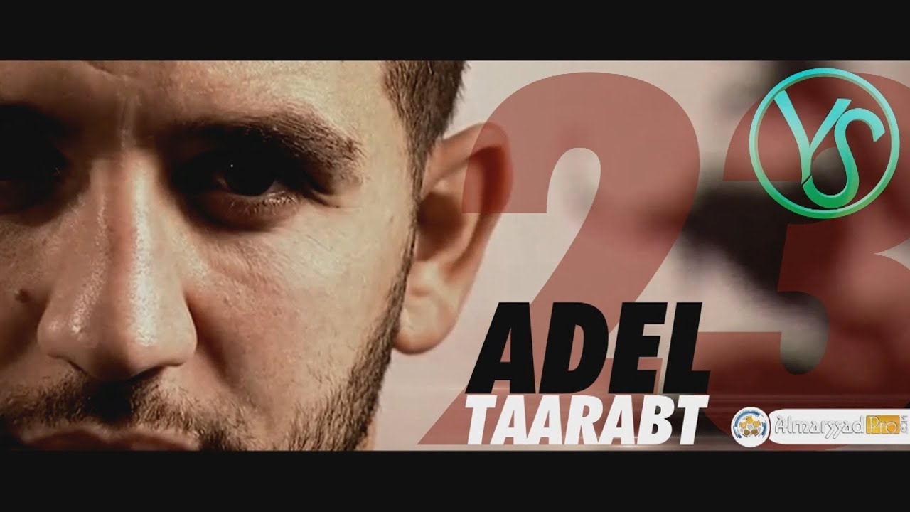 Adel Taarabt - Freestyle Break ( A.C Milan ) - YouTube