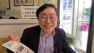 어린이대공원 맛집!! 서울평양냉면 서북면옥