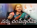 MLA Roja Anguish On Police Detention || Sakshi TV