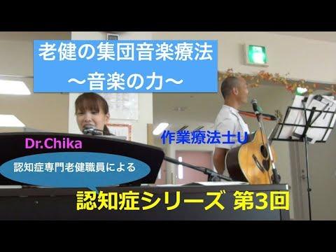 村木厚子 郵便不正事件 障害者割...