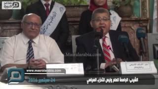 مصر العربية | الشيحى: الجامعة للعلم وليس للتحزب السياسي