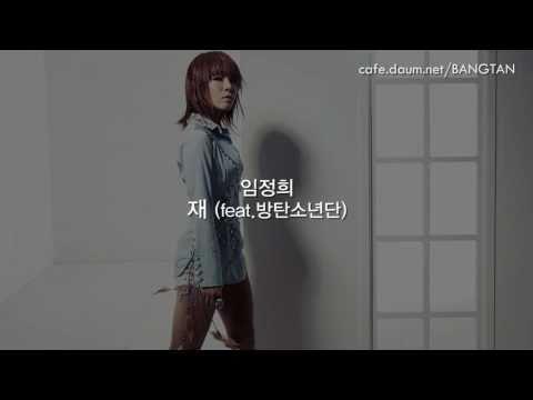 J-Lim with bangtan_ash (lyrics)